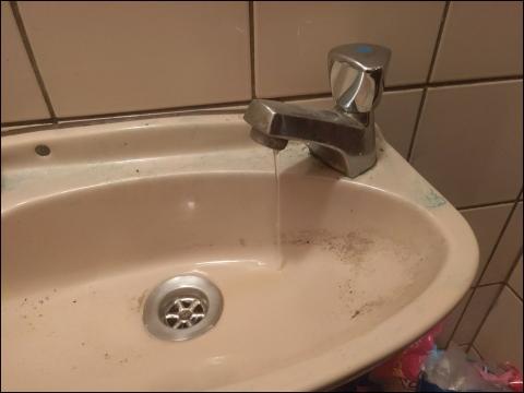 Vízcsap